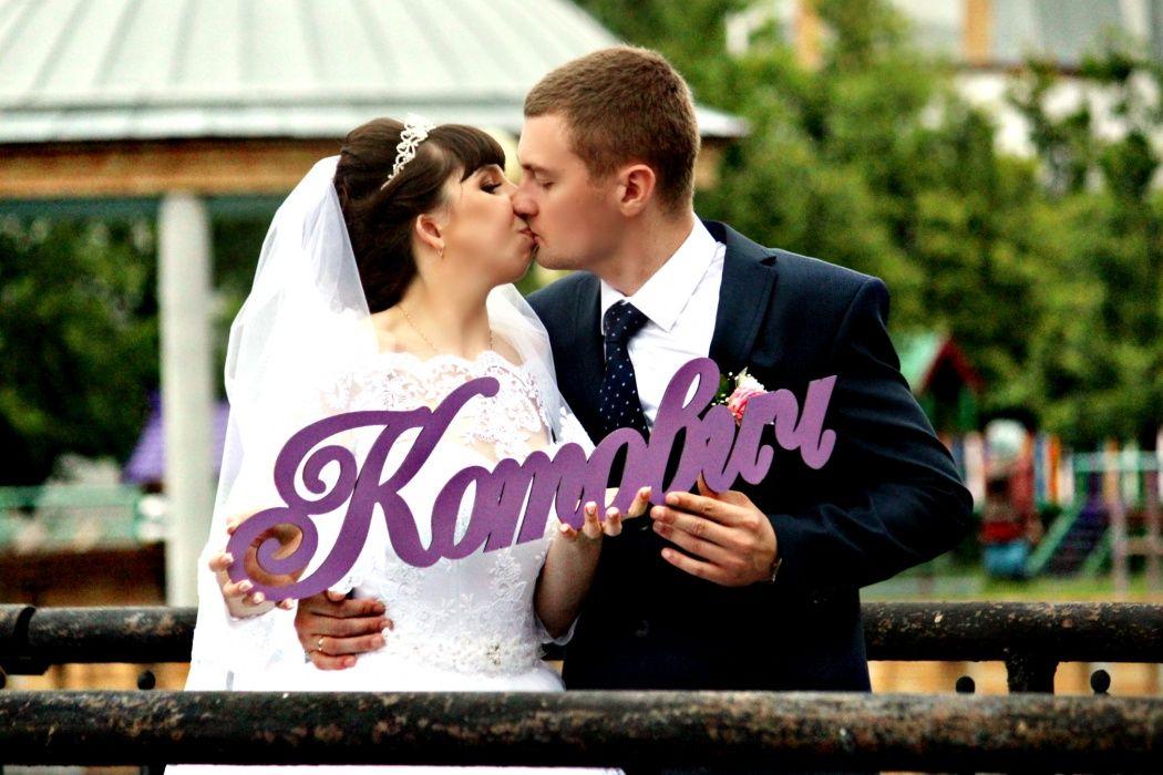 Поздравление супругу с днем свадьбы в картинках хорошо перемешиваем